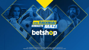 betshop campaign april 2021