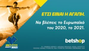 Betshop Euro promo